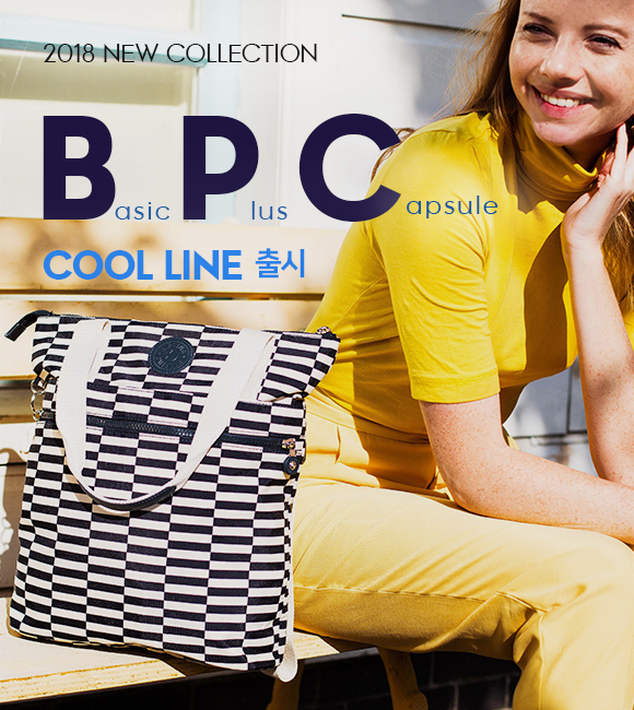 2018 New Collection BPC COOL LINE출시